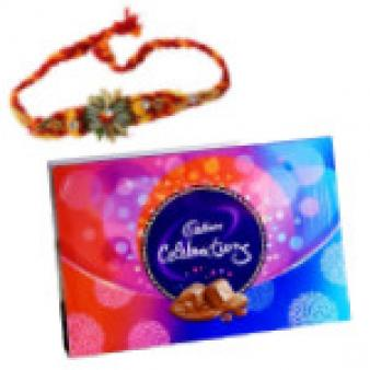 Rakhi Celebration Gifts: Rakhi Howrah,  India